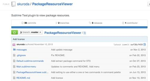 package resource viewer extension